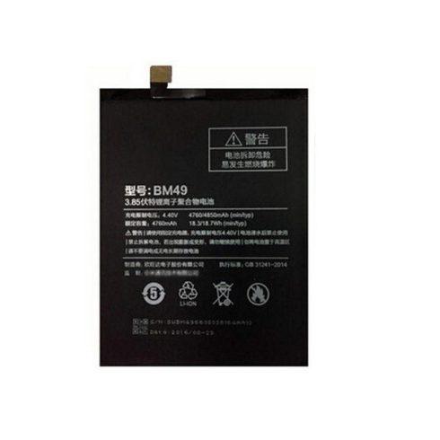 Xiaomi BM49 gyári akkumulátor Li-Ion 4850mAh (Xiaomi Mi Max)